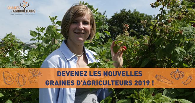 Les inscriptions au concours Graines d'agriculteurs sont ouvertes jusqu'au 29 mars ! Photo : DR